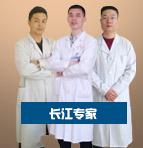 襄阳男科医院